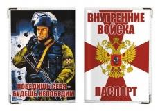 """Обложка на паспорт """"Внутренние Войска"""" фото"""