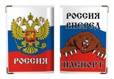 """Обложка на паспорт """"Россия Вперед"""" фото"""