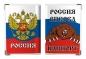 """Обложка на паспорт """"Россия Вперед"""" фотография"""