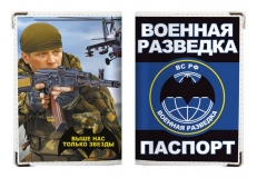"""Обложка на паспорт """"Военная Разведка"""" фото"""