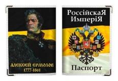 "Обложка на паспорт ""Алексей Ермолов"" фото"