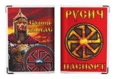 "Обложка на паспорт ""Русич"" фото"