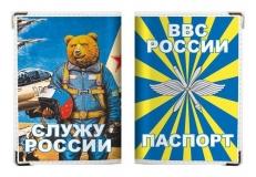 "Обложка на паспорт ""ВВС России"" фото"