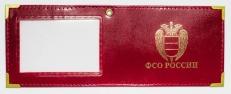 Обложка для удостоверения ФСО России фото
