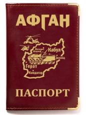 """Обложка на паспорт """"Афган"""" фото"""
