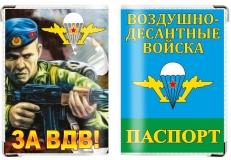 Обложка на паспорт «Десантник – За ВДВ!» фото