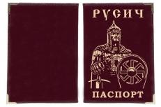 """Обложка на паспорт для мужчин """"Русич"""" фото"""
