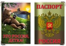 """Обложка на паспорт """"Это Россия, детка!"""" фото"""