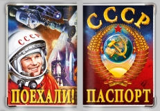 "Обложка на паспорт ""СССР"" с Гагариным фото"