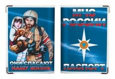 Обложка на паспорт «МЧС России» фото