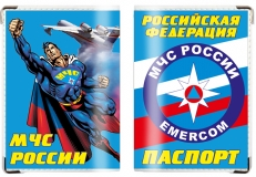Обложка на паспорт «МЧС Супермен» фото
