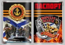 "Обложка на паспорт ""Морская пехота России""  фото"