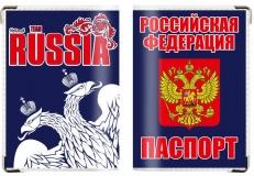 Обложка на паспорт RUSSIA «Двуглавый орёл» фото