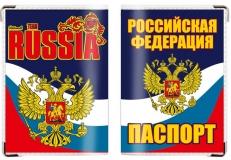 Обложка на паспорт RUSSIA «Российская Федерация» фото