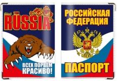 """Обложка для паспорта """"Russia"""" """"Всех порвём красиво"""" фото"""