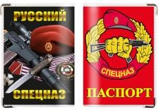 Обложка на паспорт «Русский Спецназ» фото