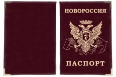 Обложка на паспорт с гербом Новороссии фото