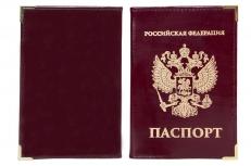 Обложка на паспорт с гербом РФ фото