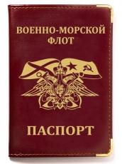 Обложка на паспорт с эмблемой ВМФ  фото