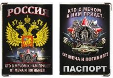 Обложка на паспорт с орденом А.Невского фото