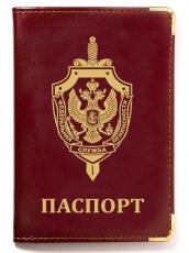 Обложка на паспорт с тиснением эмблемы ФСБ  фото