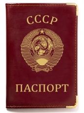 Обложка на паспорт с тиснением герба СССР фото