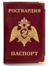 Обложка на паспорт с тиснением Росгвардия фото