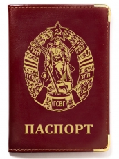 """Обложка на паспорт с тиснением """"ГСВГ"""" фото"""