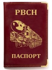 """Обложка на паспорт с тиснением """"РВСН""""  фото"""