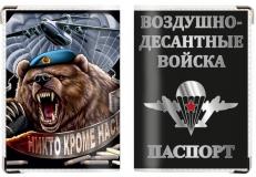 Обложка на паспорт «ВДВ Медведь» фото