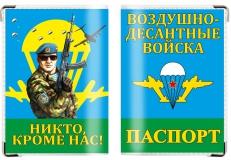 Обложка на паспорт «ВДВшник» фото
