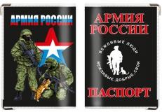 Обложка на паспорт «Вежливые военные» фото