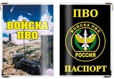 Обложка на паспорт «Войска ПВО России» фото
