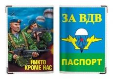Обложка на Паспорт «За ВДВ с десантниками» фото