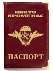 Обложка на паспорт с эмблемой ВДВ фото