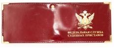 Обложка на удостоверение «Федеральная служба судебных приставов» фото