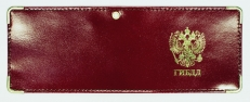 Обложка на Удостоверение «ГИБДД» фото