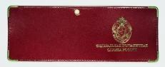 Обложка на Удостоверение «Пограничная Служба России» фото