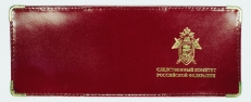 Обложка на удостоверение «Следственный Комитет» фото