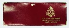 Обложка на удостоверение«Государственный пожарный надзор МЧС России» фото