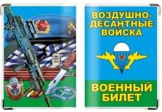 Обложка на военный билет «ВДВ берет» фото