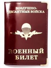 Обложка на военный билет «ВДВ» с тиснением фото
