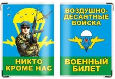 Обложка на военный билет «ВДВшник» фото