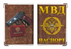 """Обложка на паспорт """"МВД России"""" фото"""