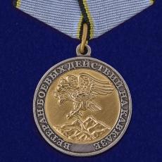 Медаль «Ветеран боевых действий на Кавказе» фото