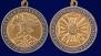 Медаль «Ветеран боевых действий на Кавказе»