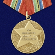 Общественная медаль «За верность долгу и Отечеству» фото