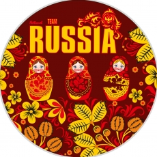 Наклейка RUSSIA «Матрёшки» фото