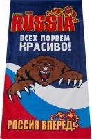 """Полотенце """"Россия"""" """"Всех Порвем Красиво"""""""