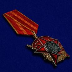 "Орден ""100 лет Красной Армии"" фото"